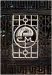 """Забор санатория, принадлежавшего заводу """"Ростсельмаш"""". Геленджик"""