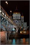 Москва. Храм Христа Спасителя и Патриарший мост