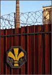 Забор мельничного комбината № 3 в Москве. Снопы колосьев - символ плодородия