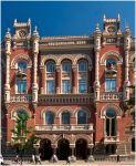 Украинский госбанк. Почему-то лучшие здания всегда занимают банки.