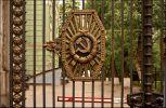 Ворота во двор Министерства иностранных дел (?) Украины в Киеве