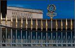 Москва. Ворота в минобороны на Фрунзенской набережной. МВС - Министерство вооруженных сил СССР, так называлось минобороны с марта 1946 по февраль 1950 года. Звезда внутри венка.