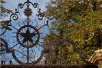 Москва. Ворота во двор жилого дома минобороны на Фрунзенской набережной