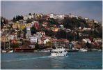 Стамбул.  Город с Босфора