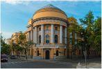 Москва. Педагогический институт