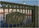 Санкт-Петербург. Перила Дворцового (одно время - Республиканского) моста