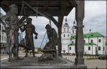 Минск. Дарование магдебурского права