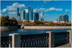 Москва. Деловой центр