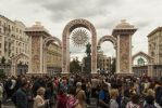 День Москвы на Тверской 10 сентября 2016