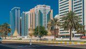 Абу-Даби. Посуда как архитектурная форма