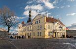 Таллин. В Вышгороде. Резиденция германского посла