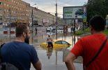 Москва. После ливня 28 июня 2021 года