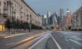 Москва. Вид на Деловой центр с Дорогомиловской улицы