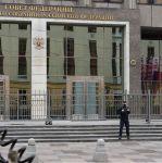 Москва. Федеральное собрание надежно защищено