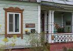 Арзамас-16. Дом, в котором жил великий ученый и гуманист Андрей Дмитриевич Сахаров